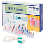 Cupping glass-set with vacuum pump, 27-piece